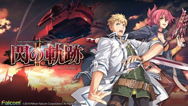 Legend of Heroes - Sen no Kiseki II