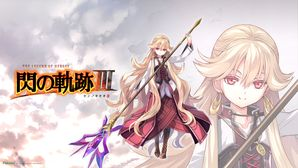 Legend of Heroes - Sen no Kiseki III