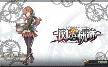 Legend of Heroes - Sen no Kiseki