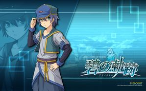 Legend of Heroes - Zero & Ao no Kiseki