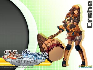 Ys vs. Sora no Kiseki